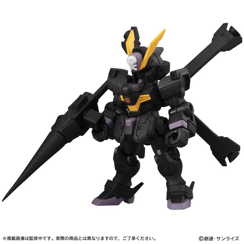 機動戦士ガンダム『MOBILE SUIT ENSEMBLE20』デフォルメ可動フィギュア 10個入りBOX-002