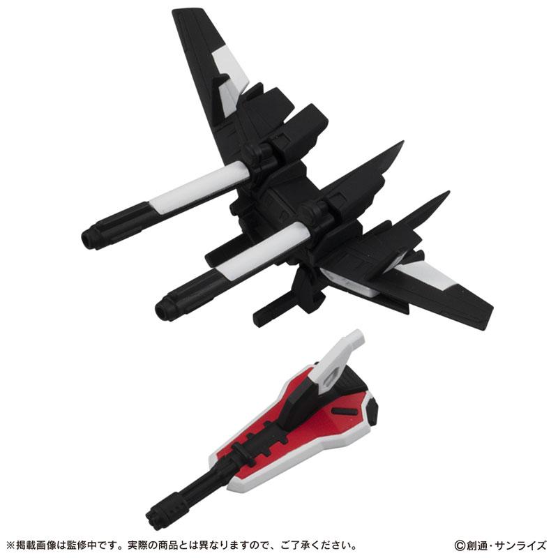 機動戦士ガンダム『MOBILE SUIT ENSEMBLE20』デフォルメ可動フィギュア 10個入りBOX-005