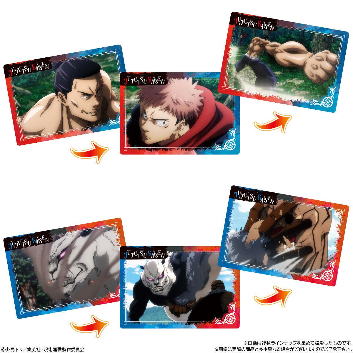 【食玩】呪術廻戦『呪術廻戦 PLAY BACKカードチョコスナック2』10個入りBOX-004