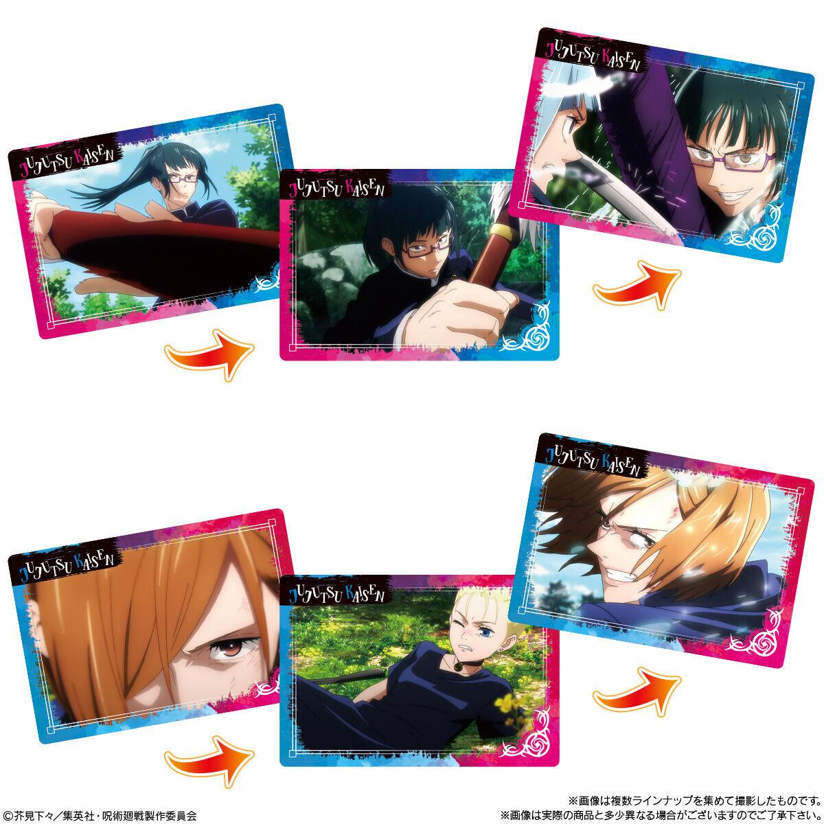 【食玩】呪術廻戦『呪術廻戦 PLAY BACKカードチョコスナック2』10個入りBOX-005