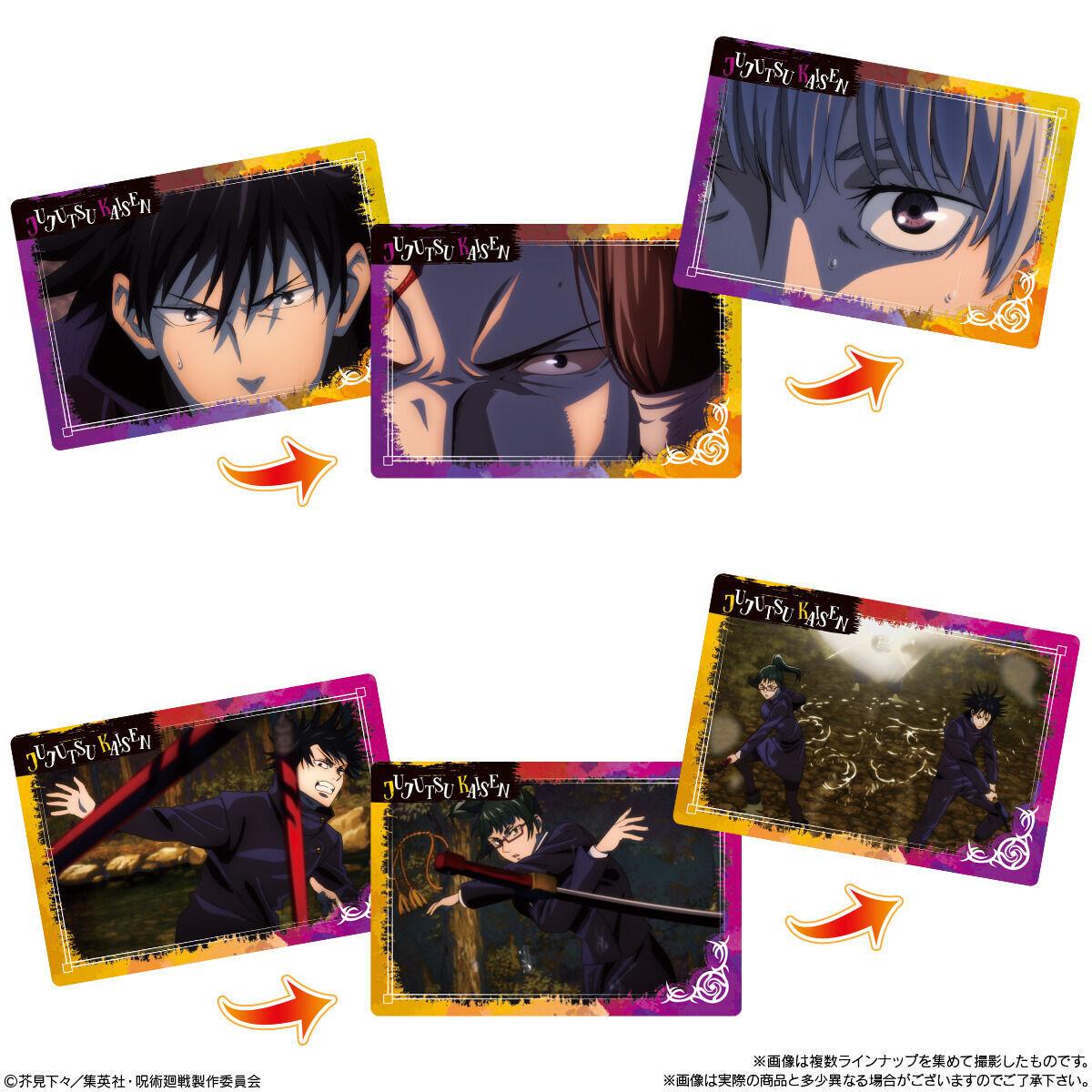 【食玩】呪術廻戦『呪術廻戦 PLAY BACKカードチョコスナック2』10個入りBOX-006