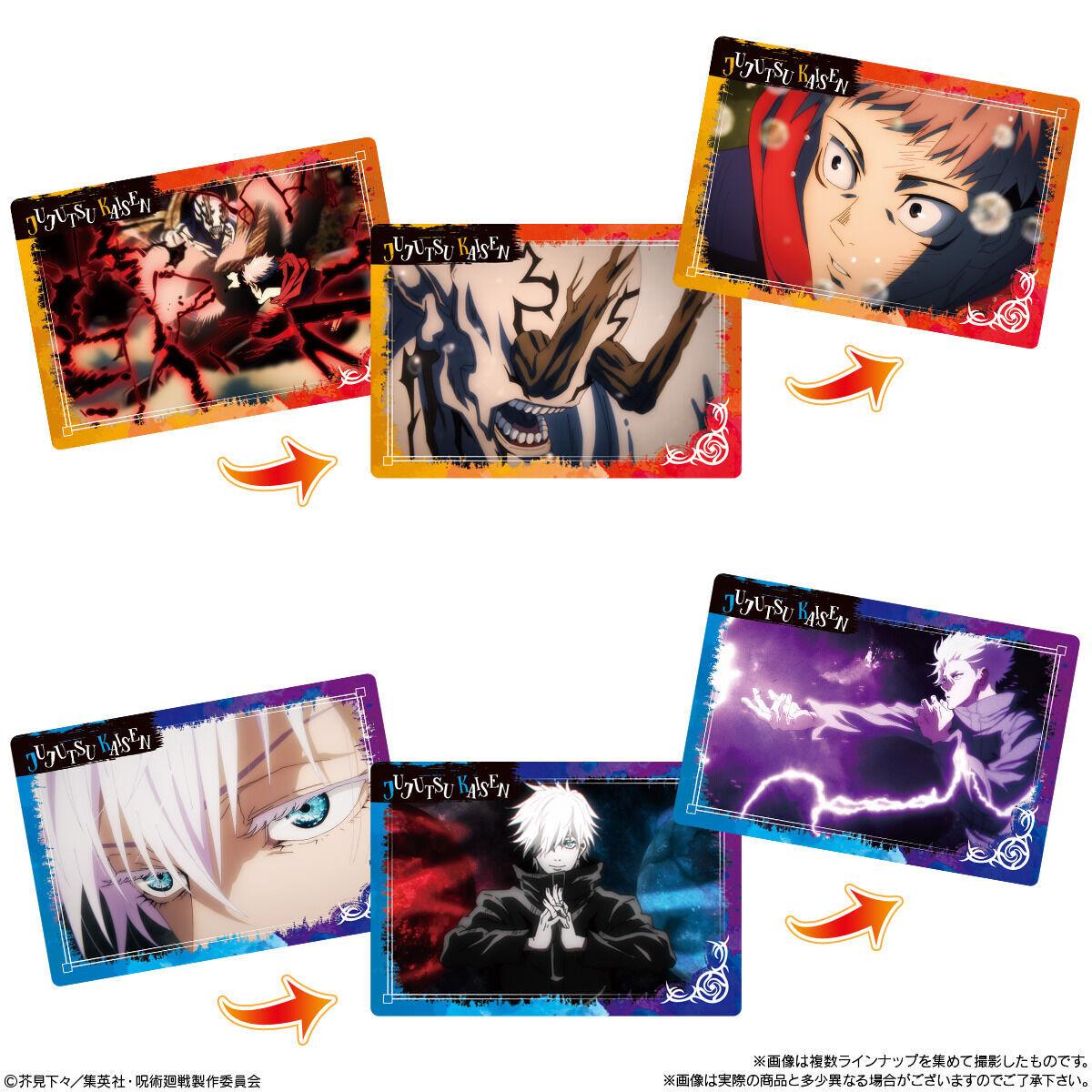 【食玩】呪術廻戦『呪術廻戦 PLAY BACKカードチョコスナック2』10個入りBOX-007