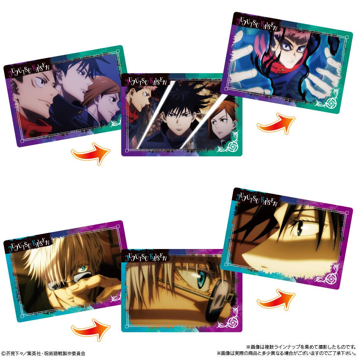 【食玩】呪術廻戦『呪術廻戦 PLAY BACKカードチョコスナック2』10個入りBOX-009
