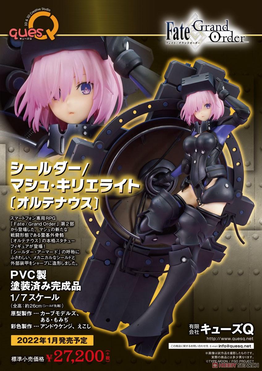 Fate/Grand Order『シールダー/マシュ・キリエライト〔オルテナウス〕』1/7 完成品フィギュア-010