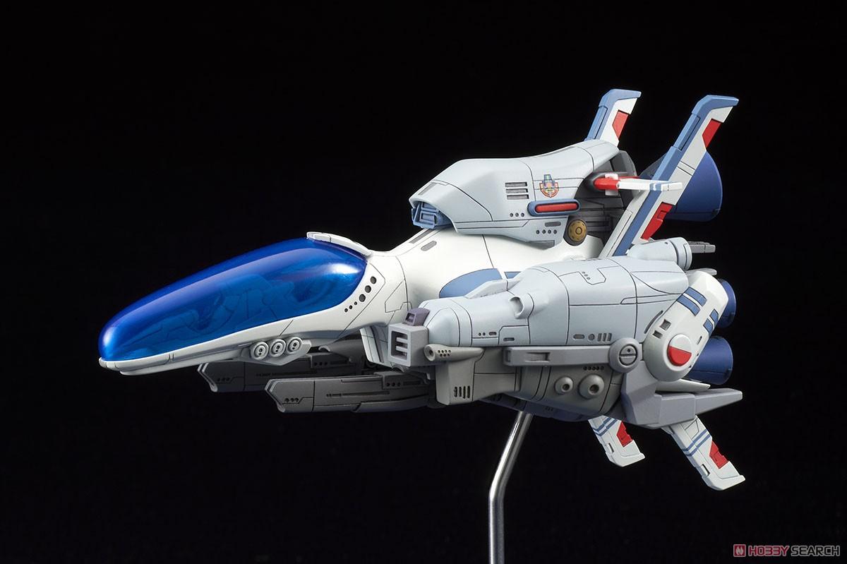 """R-TYPE『R-9A ARROW HEAD """"アロー・ヘッド""""』1/120 完成品モデル-007"""