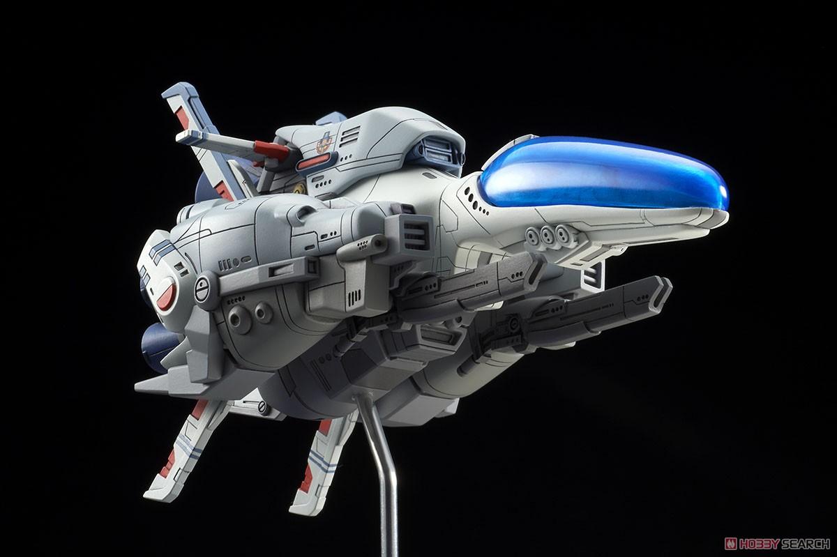 """R-TYPE『R-9A ARROW HEAD """"アロー・ヘッド""""』1/120 完成品モデル-010"""