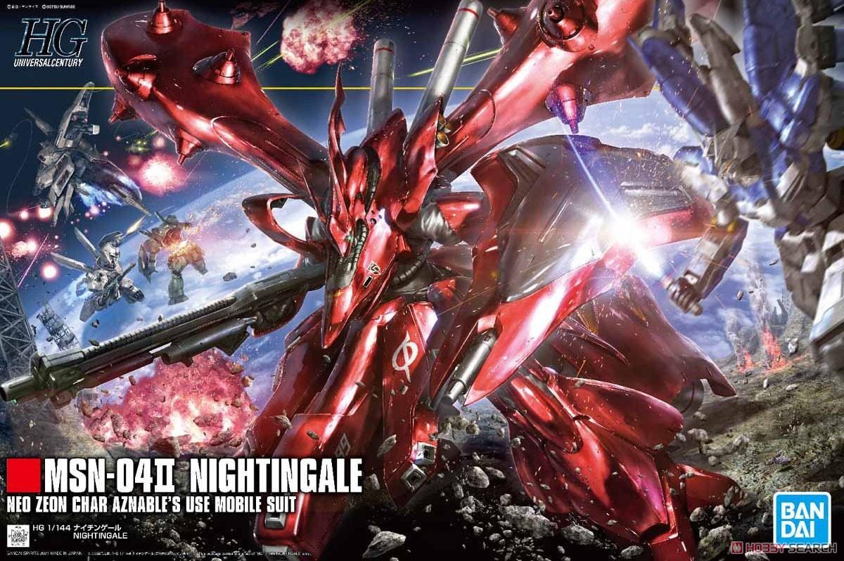 【再販】HG 1/144『ナイチンゲール』逆襲のシャア プラモデル-001
