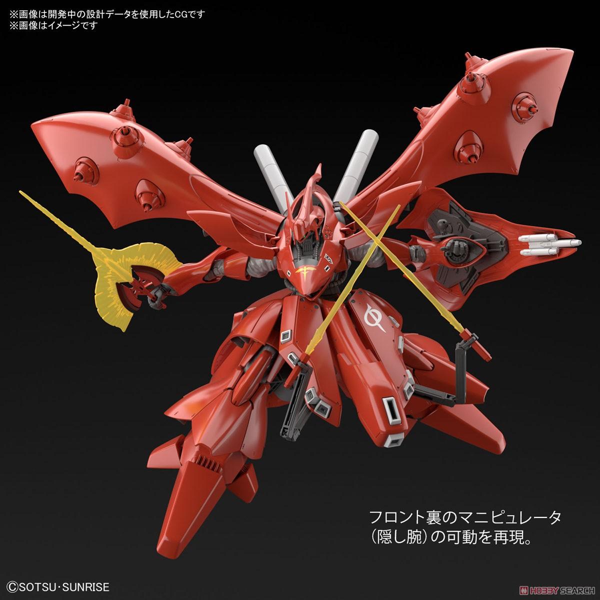 【再販】HG 1/144『ナイチンゲール』逆襲のシャア プラモデル-014