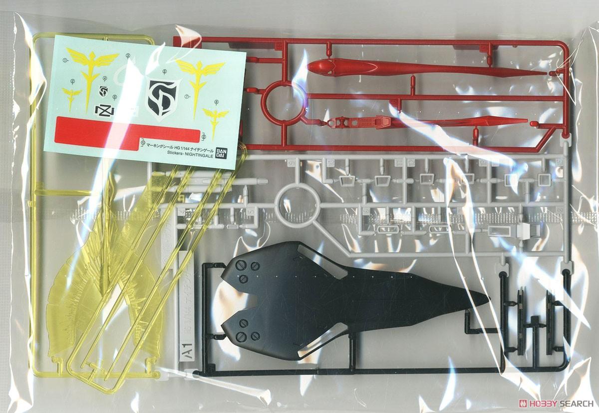 【再販】HG 1/144『ナイチンゲール』逆襲のシャア プラモデル-017