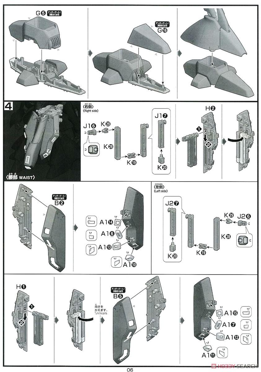 【再販】HG 1/144『ナイチンゲール』逆襲のシャア プラモデル-030