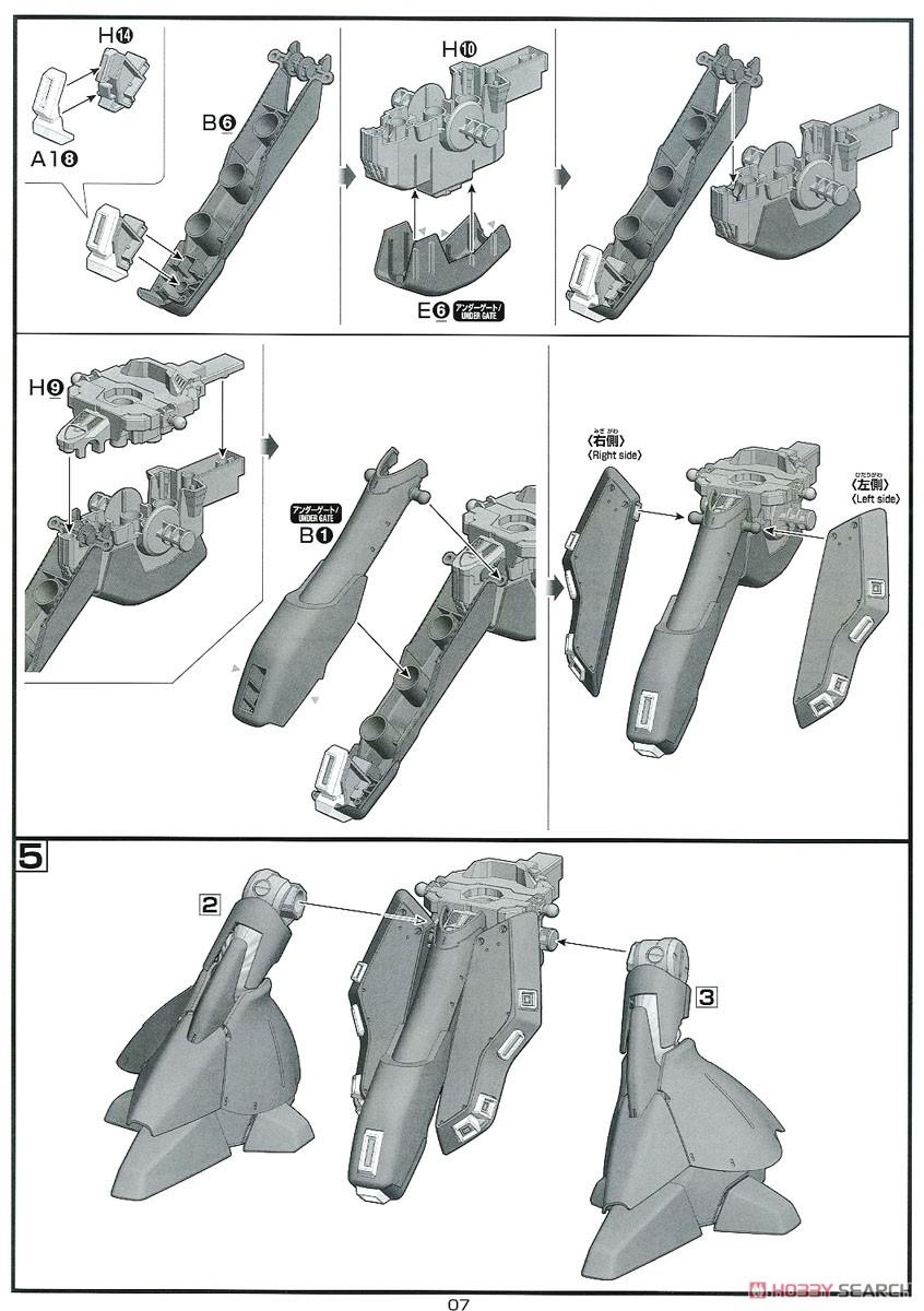 【再販】HG 1/144『ナイチンゲール』逆襲のシャア プラモデル-031