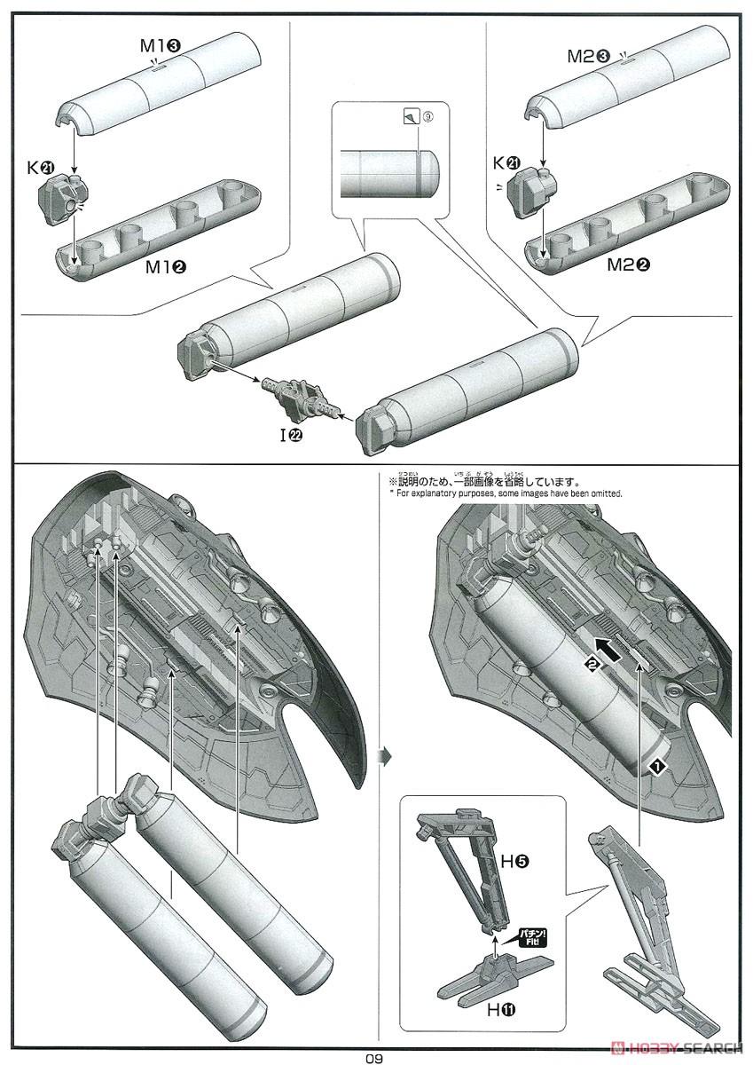 【再販】HG 1/144『ナイチンゲール』逆襲のシャア プラモデル-033