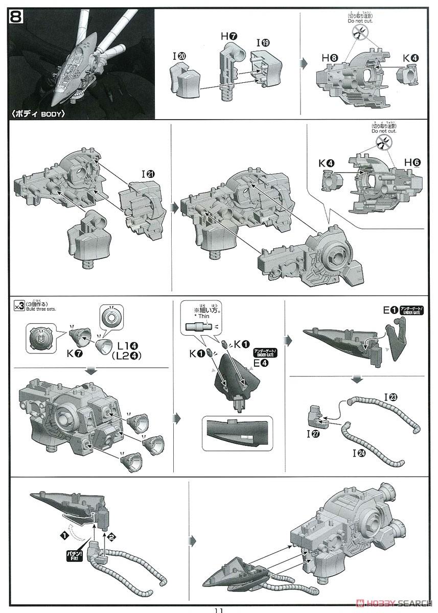 【再販】HG 1/144『ナイチンゲール』逆襲のシャア プラモデル-035