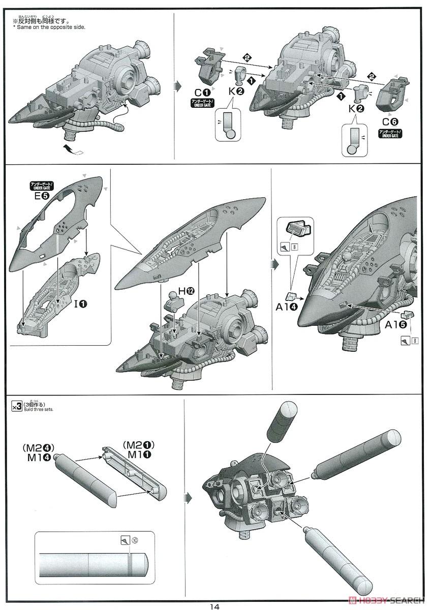 【再販】HG 1/144『ナイチンゲール』逆襲のシャア プラモデル-036