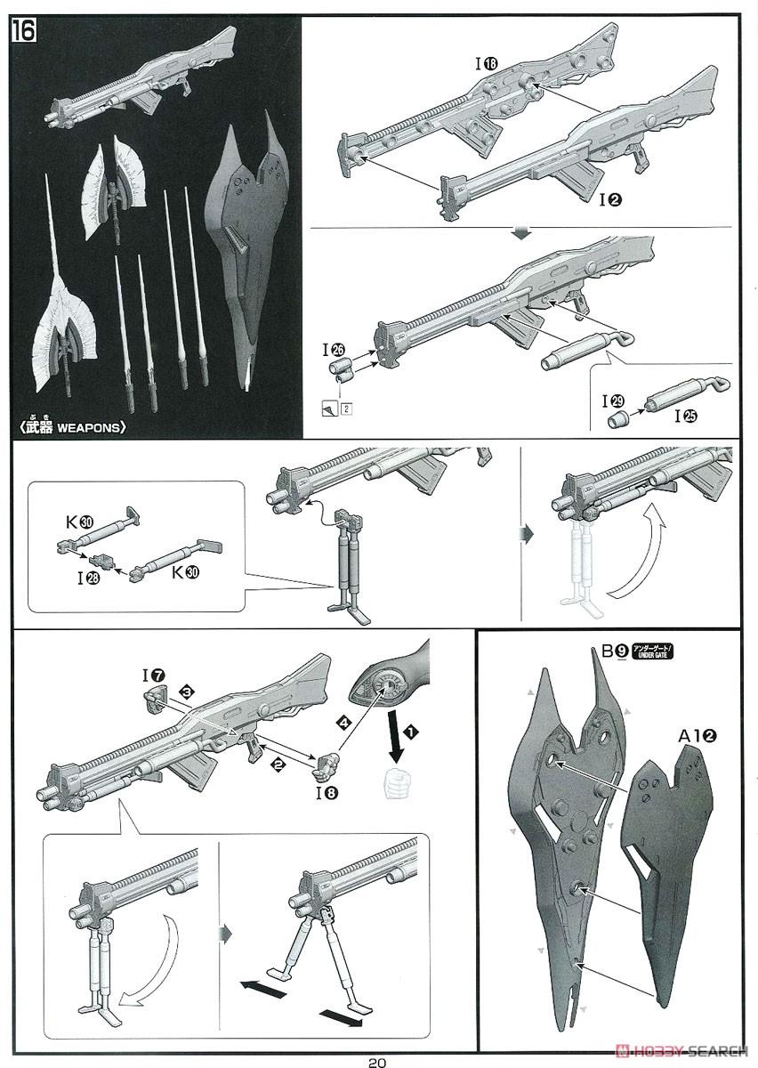 【再販】HG 1/144『ナイチンゲール』逆襲のシャア プラモデル-042