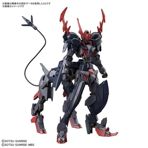 HG 1/144『ガンダムバルバタウロス』ガンダムブレイカー バトローグ プラモデル