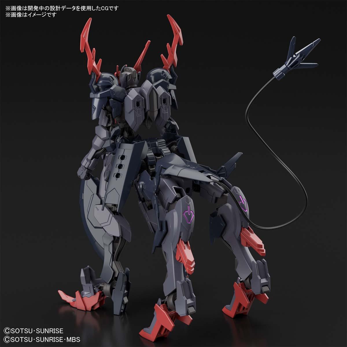 HG 1/144『ガンダムバルバタウロス』ガンダムブレイカー バトローグ プラモデル-002
