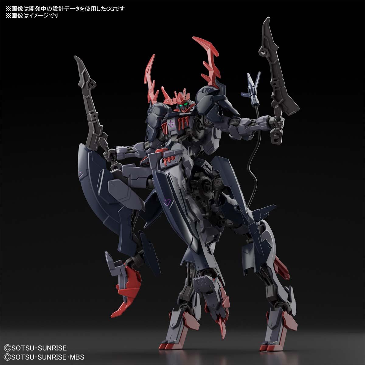 HG 1/144『ガンダムバルバタウロス』ガンダムブレイカー バトローグ プラモデル-005