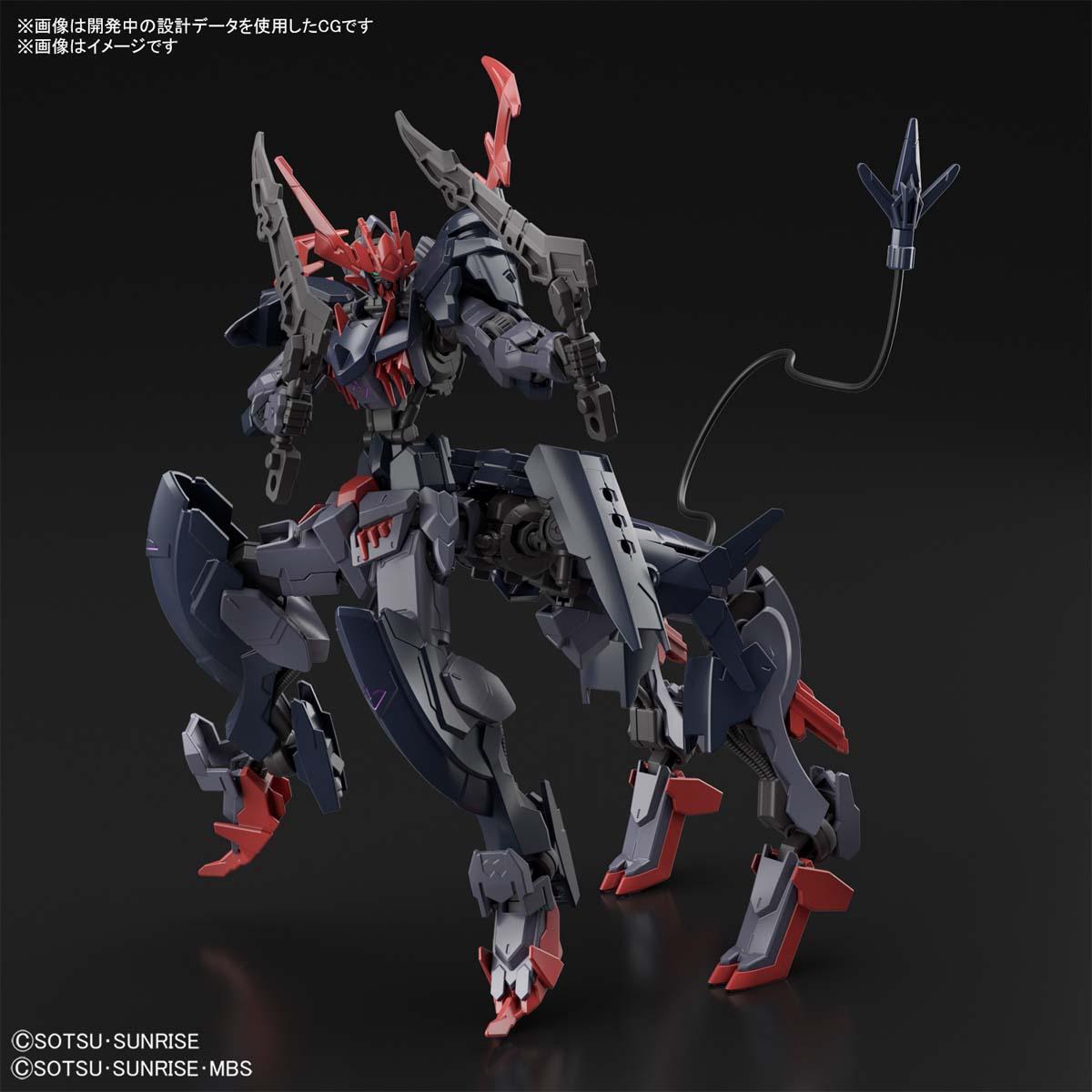 HG 1/144『ガンダムバルバタウロス』ガンダムブレイカー バトローグ プラモデル-006