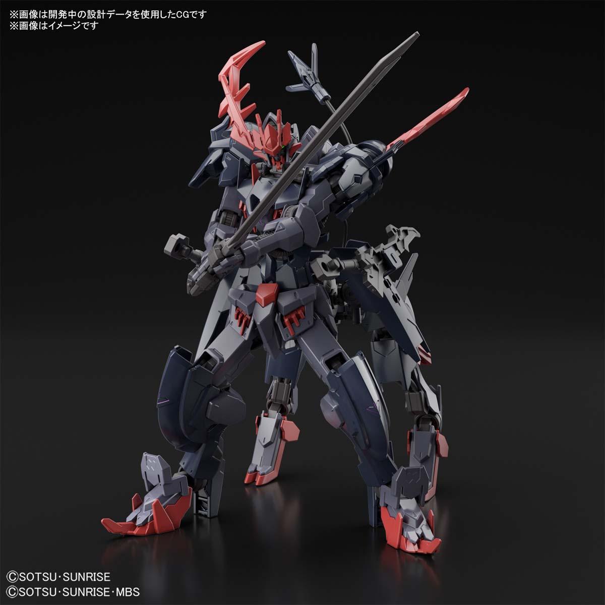 HG 1/144『ガンダムバルバタウロス』ガンダムブレイカー バトローグ プラモデル-007