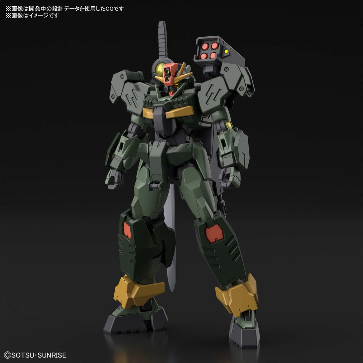 HG 1/144『ガンダムダブルオーコマンドクアンタ』ガンダムブレイカー バトローグ プラモデル-001