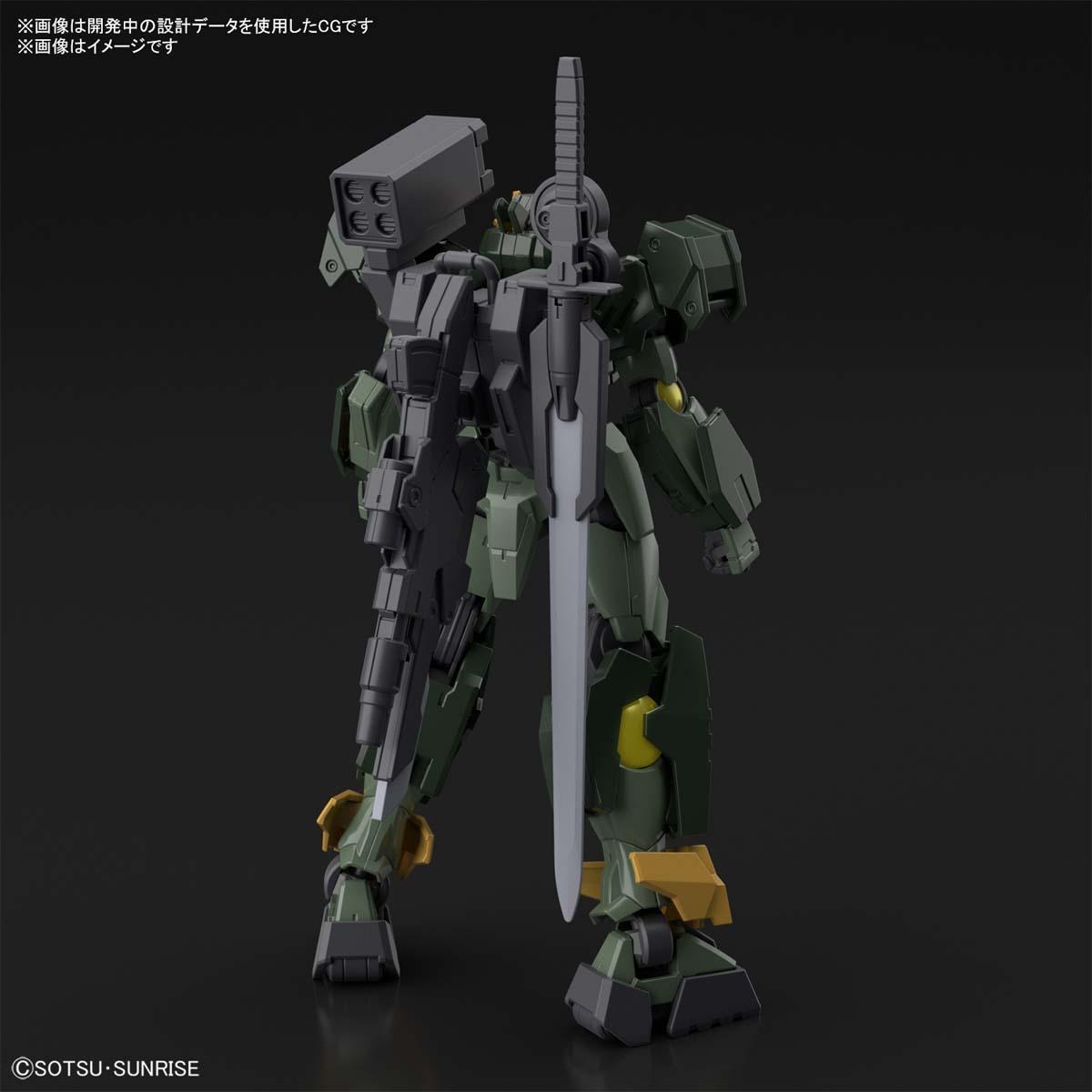 HG 1/144『ガンダムダブルオーコマンドクアンタ』ガンダムブレイカー バトローグ プラモデル-002