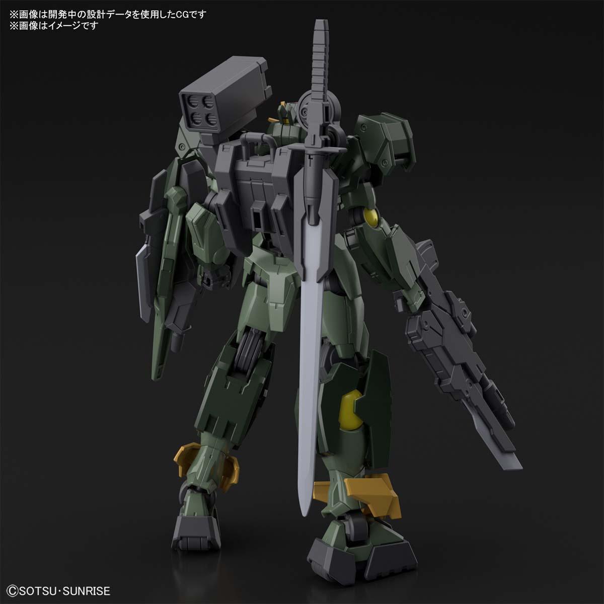 HG 1/144『ガンダムダブルオーコマンドクアンタ』ガンダムブレイカー バトローグ プラモデル-004