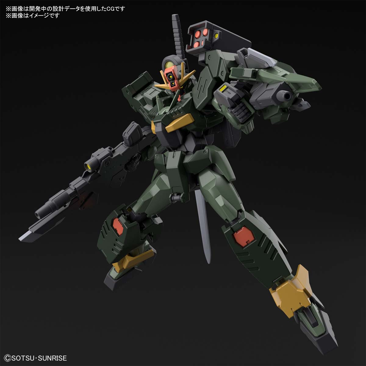 HG 1/144『ガンダムダブルオーコマンドクアンタ』ガンダムブレイカー バトローグ プラモデル-006