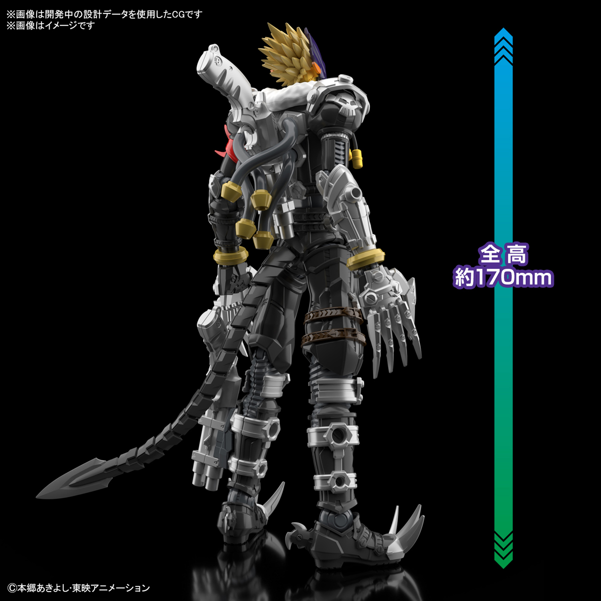 Figure-rise Standard Amplified『ベルゼブモン』デジモンテイマーズ プラモデル-002