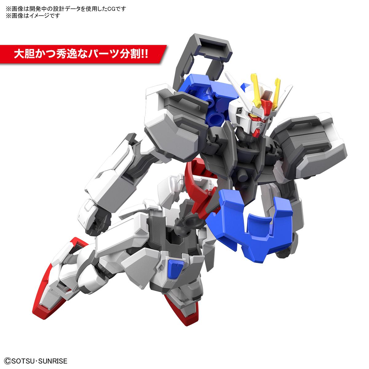ENTRY GRADE『ストライクガンダム』ガンダムSEED 1/144 プラモデル-004