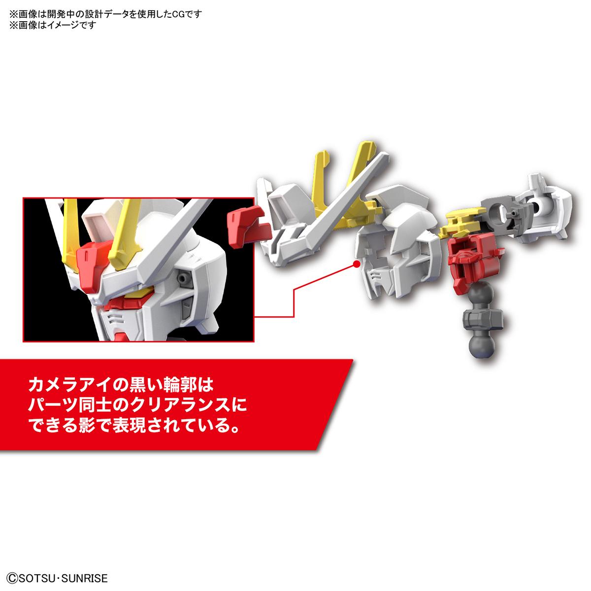 ENTRY GRADE『ストライクガンダム』ガンダムSEED 1/144 プラモデル-006