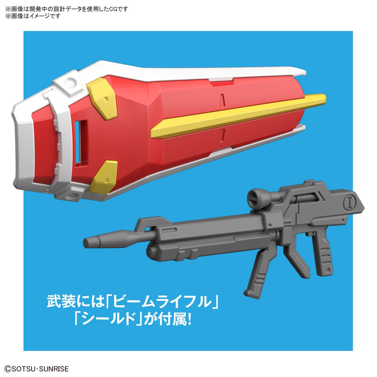 ENTRY GRADE『ストライクガンダム』ガンダムSEED 1/144 プラモデル-009
