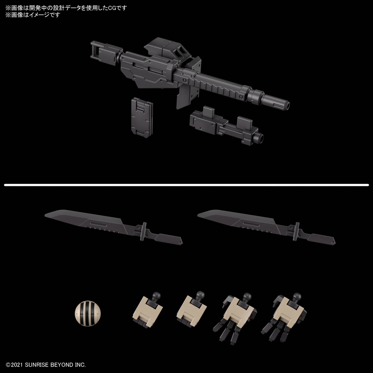 HG 1/72『ブレイディハウンド』境界戦機 プラモデル-005