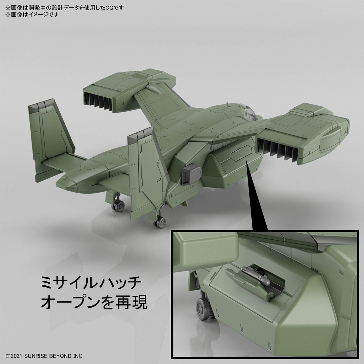 HG 1/72『ブレイディハウンド』境界戦機 プラモデル-008