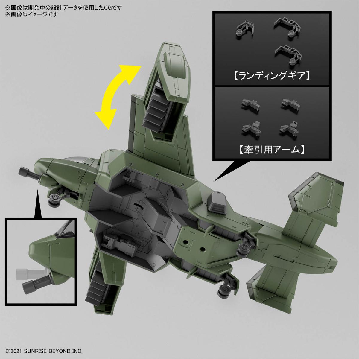 HG 1/72『ブレイディハウンド』境界戦機 プラモデル-009