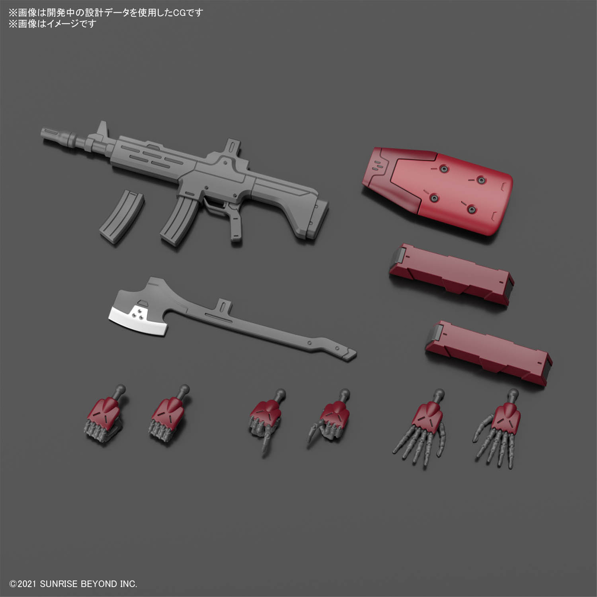 HG 1/72『ブレイディハウンド』境界戦機 プラモデル-016