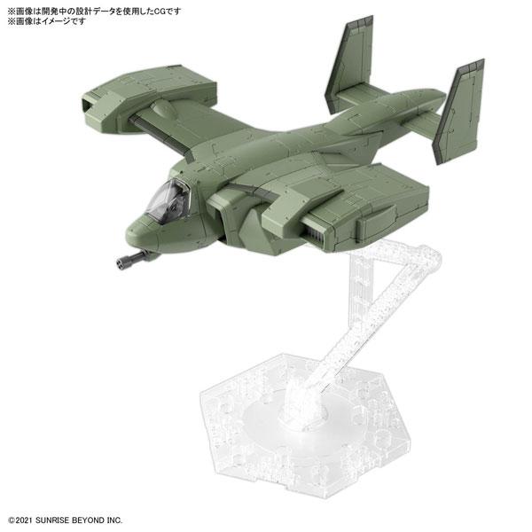 HG 1/72『V-33 ストークキャリー』境界戦機 プラモデル