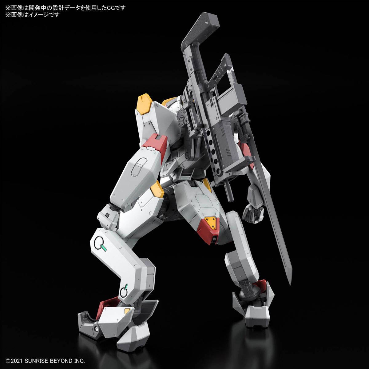 FULL MECHANICS 1/48『メイレスケンブ(初回限定クリア外装付き)』境界戦機 プラモデル-002