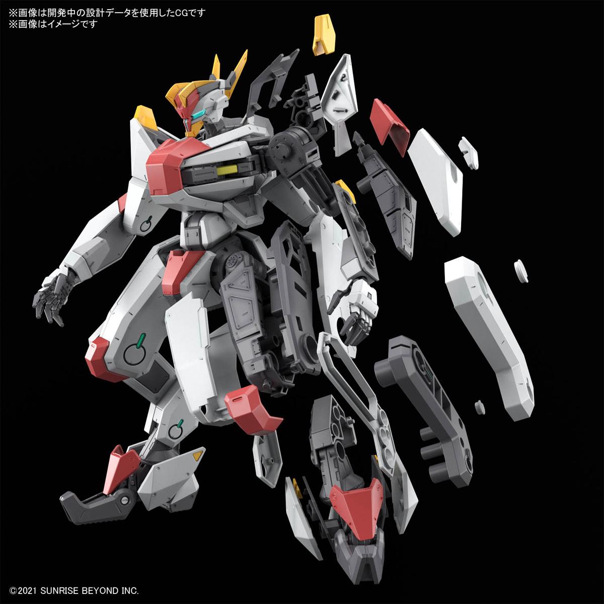 FULL MECHANICS 1/48『メイレスケンブ(初回限定クリア外装付き)』境界戦機 プラモデル-009