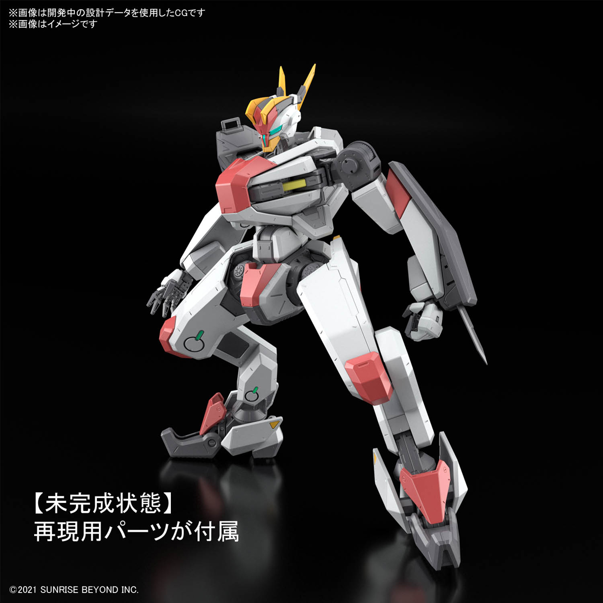 FULL MECHANICS 1/48『メイレスケンブ(初回限定クリア外装付き)』境界戦機 プラモデル-011