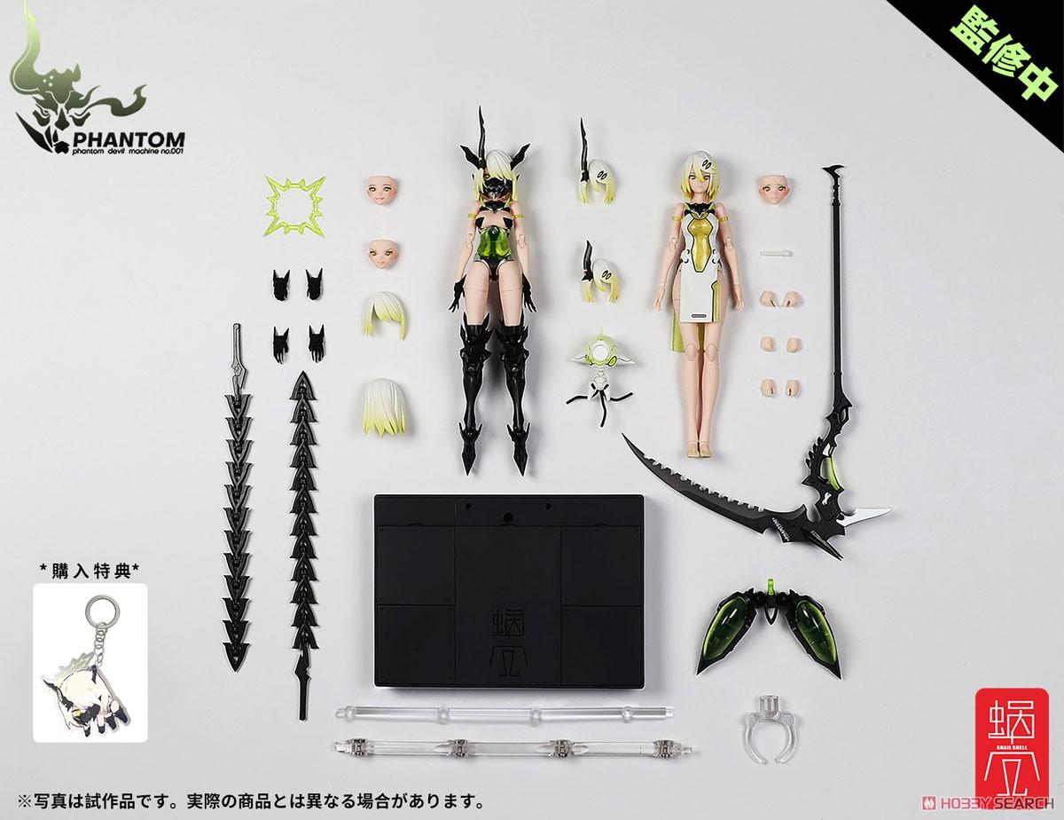 幻鬼機殻『PHANTOM-001 蛍 Hotaru リバースチェンジセット』1/12 可動フィギュア-015