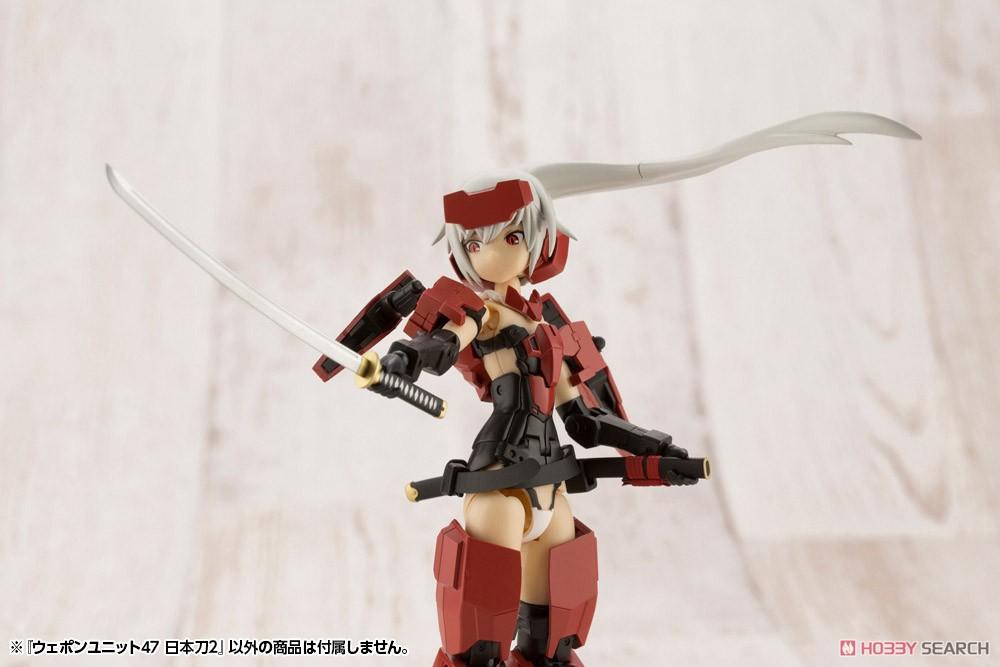 M.S.G モデリングサポートグッズ『ウェポンユニット47 日本刀2』プラモデル-005