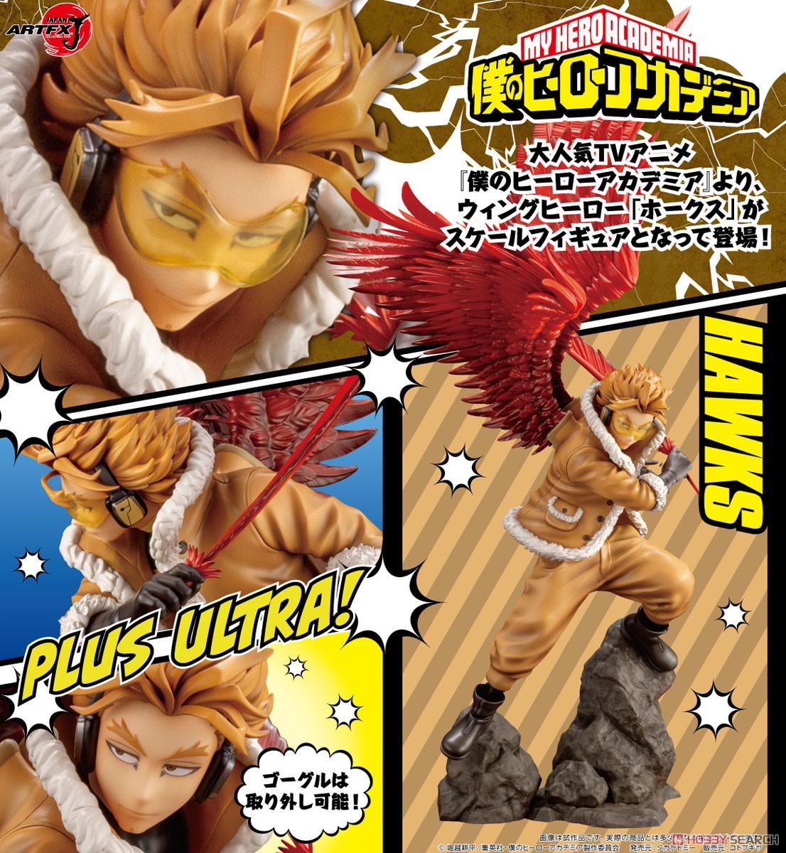 ARTFX J『ホークス』僕のヒーローアカデミア 1/8 完成品フィギュア-009