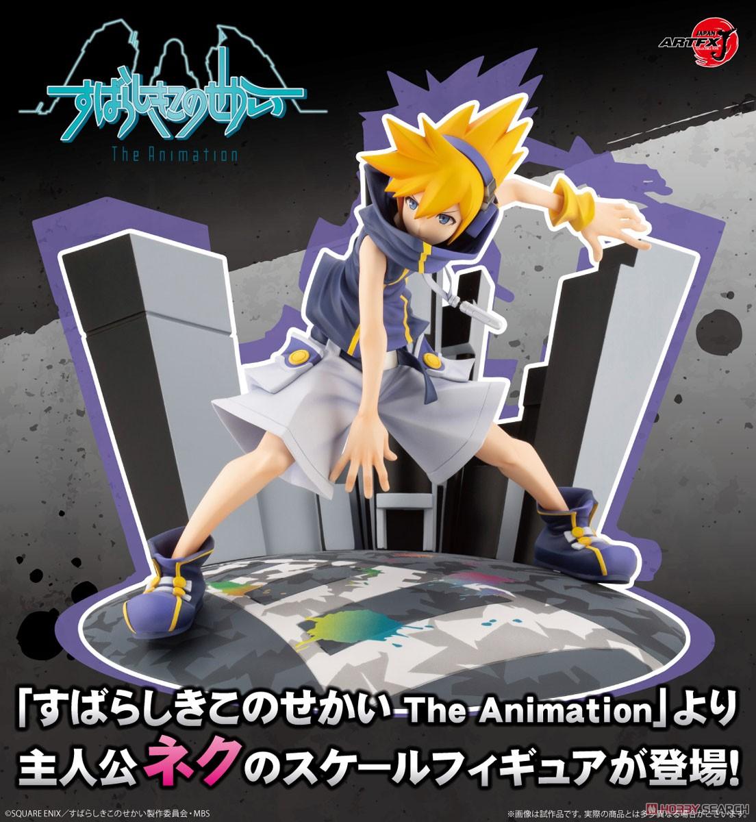 ARTFX J『ネク』すばらしきこのせかい The Animation 1/8 完成品フィギュア-008