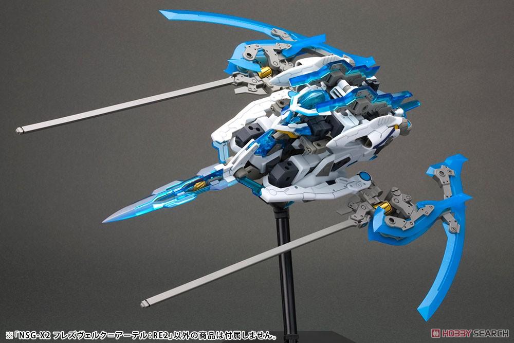 フレームアームズ『NSG-X2 フレズヴェルク=アーテル:RE2』1/100 プラモデル-006