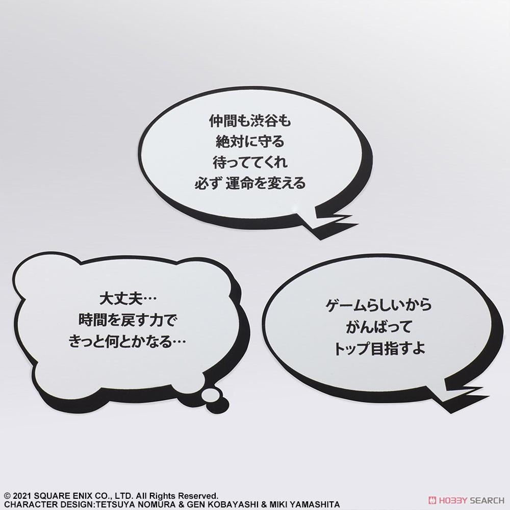 BRING ARTS ブリングアーツ『リンドウ』新すばらしきこのせかい 可動フィギュア-010