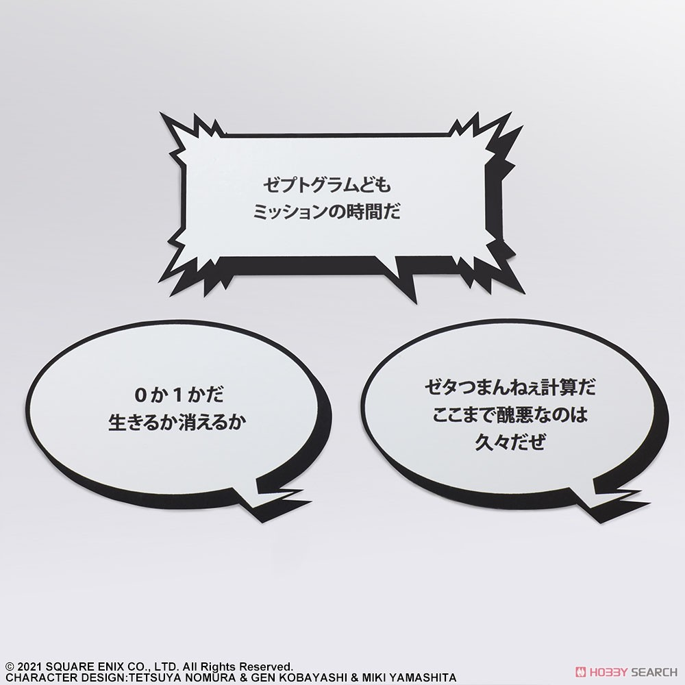 BRING ARTS ブリングアーツ『リンドウ』新すばらしきこのせかい 可動フィギュア-021