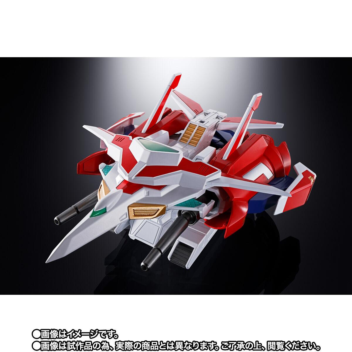 【限定販売】超合金魂『GX-96X Gアームライザー』ゲッターロボ號 可動フィギュア-002