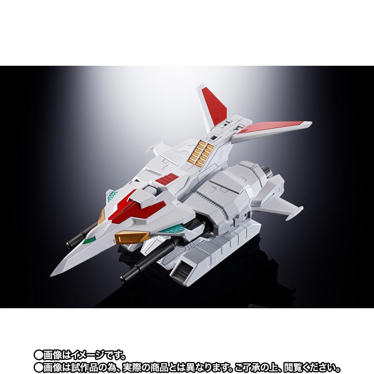【限定販売】超合金魂『GX-96X Gアームライザー』ゲッターロボ號 可動フィギュア-004