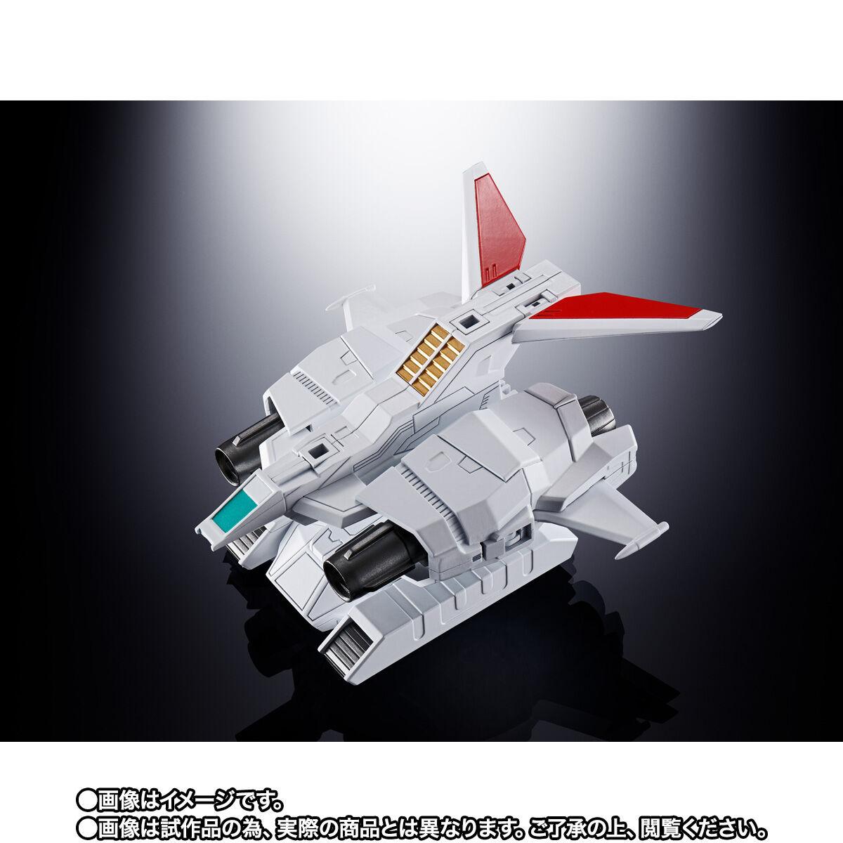 【限定販売】超合金魂『GX-96X Gアームライザー』ゲッターロボ號 可動フィギュア-005